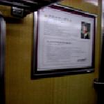 HP写真(阪急2)