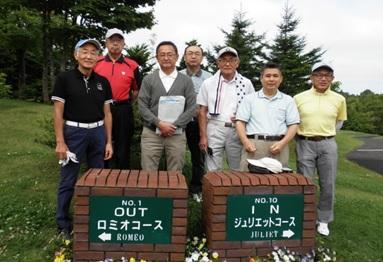 北海道ゴルフ1